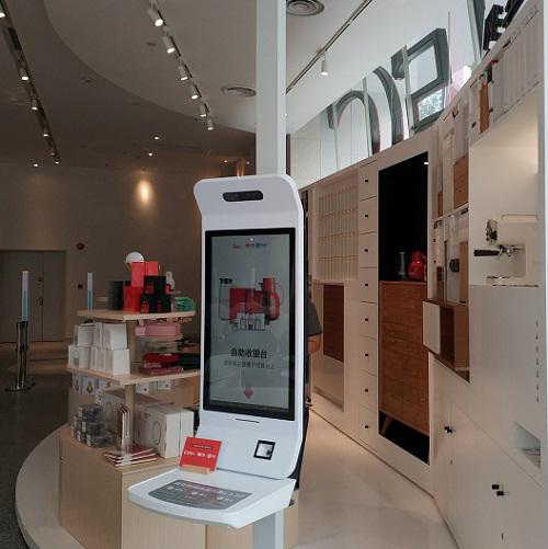 中卡|智能卡|中卡信息|无人店|智能零售