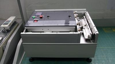 RFID实验室
