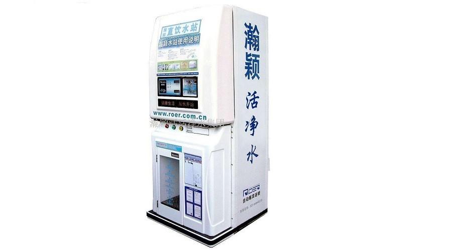 瀚塘活净水技术(上海)有限公司